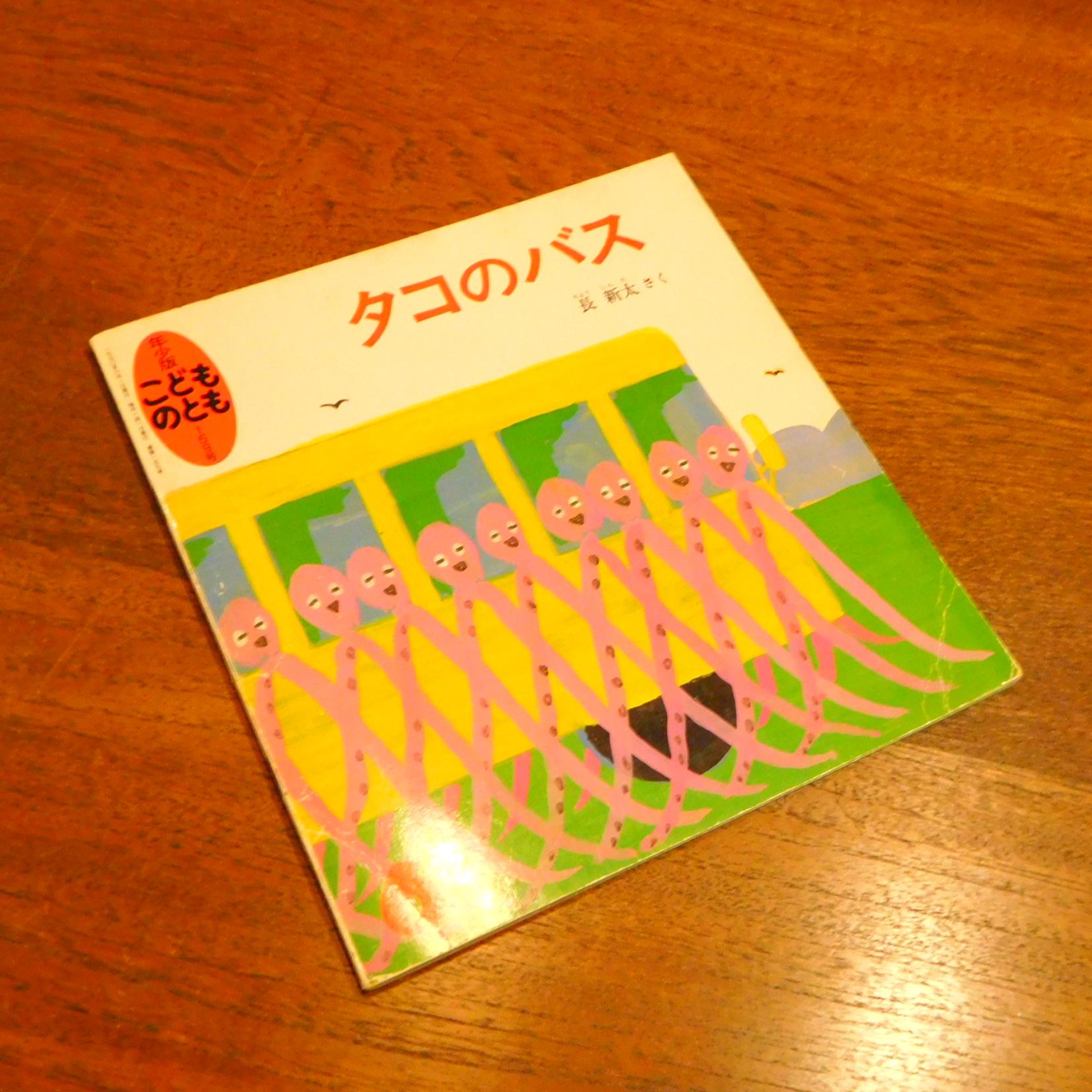 DSCN3996のコピー