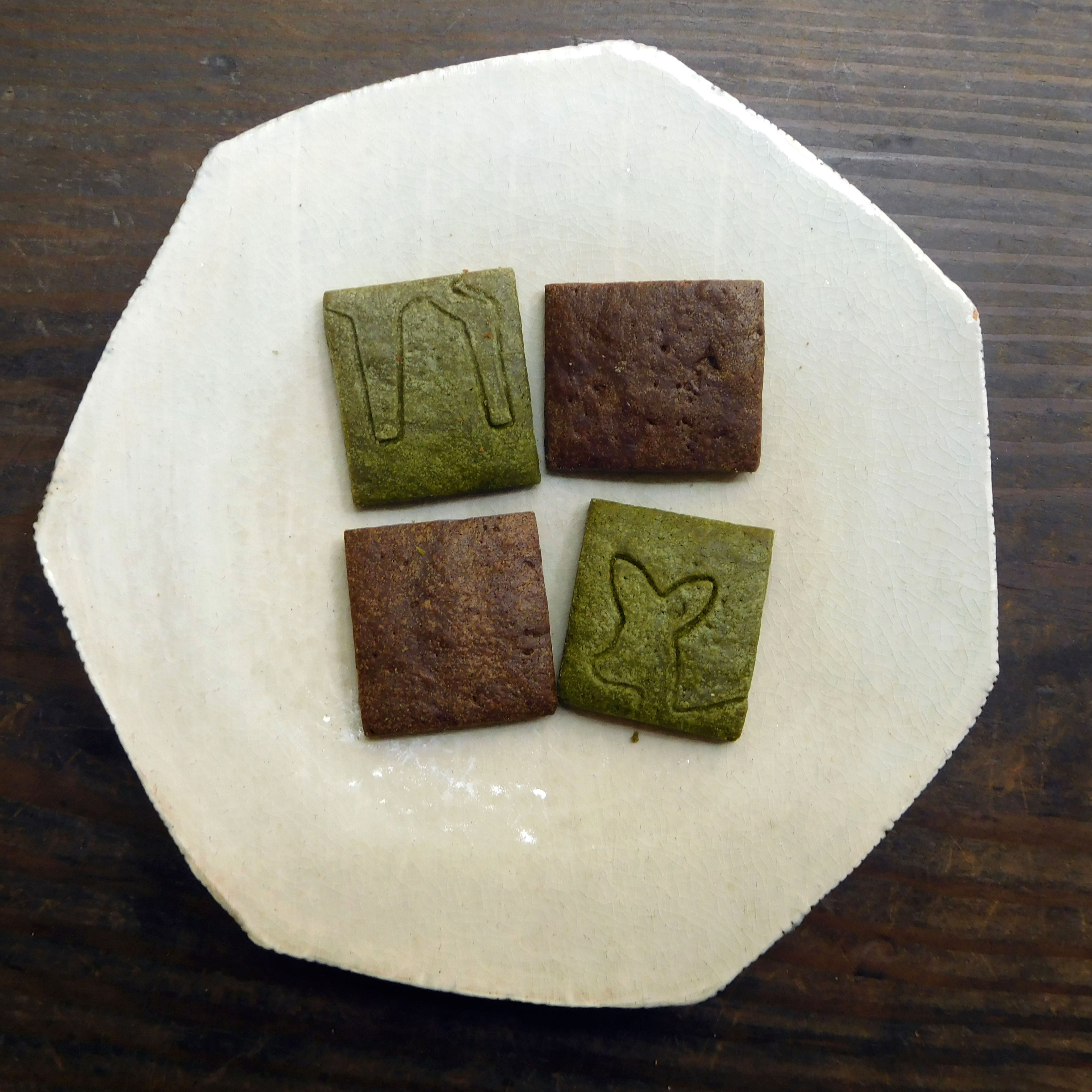 抹茶クッキー700