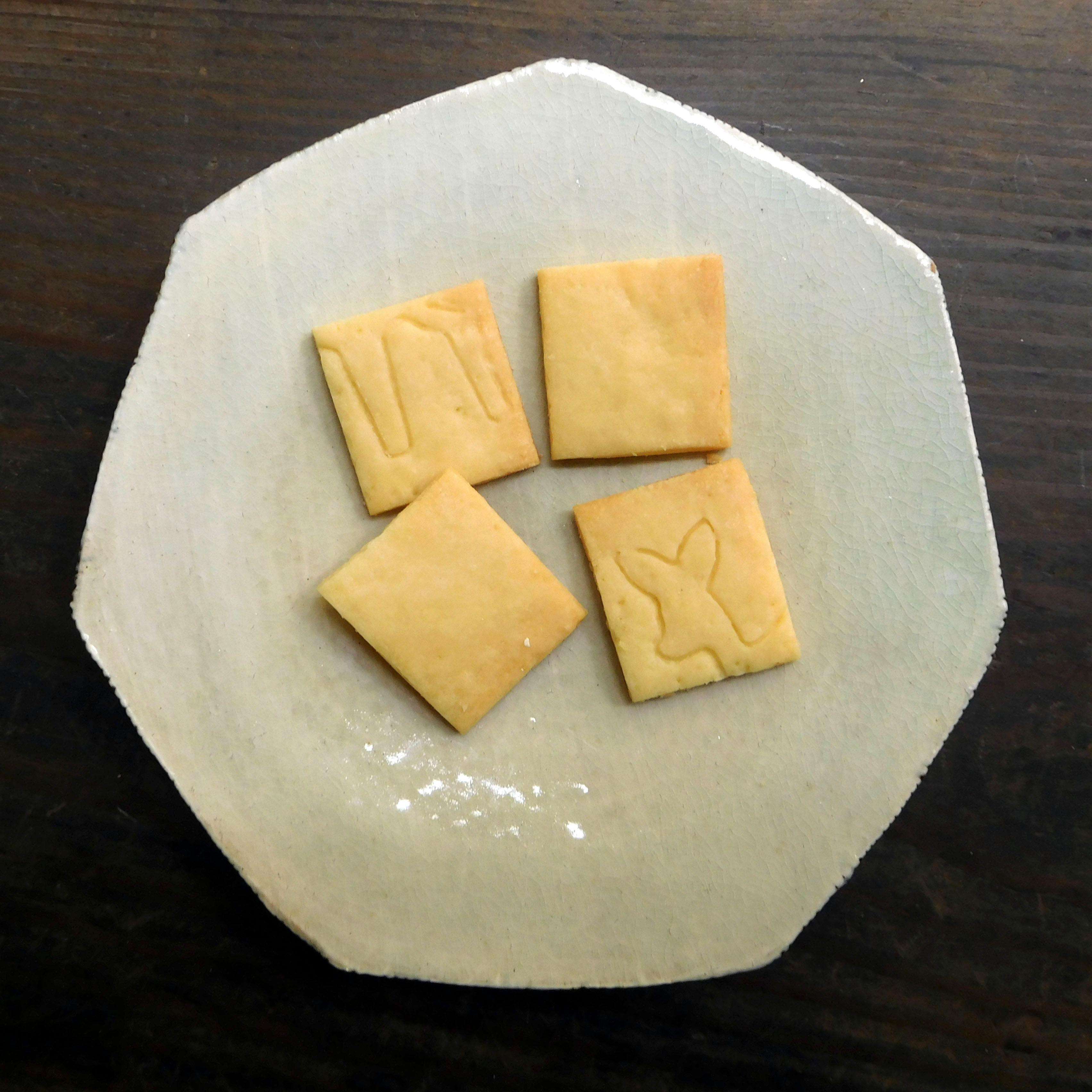 レモンクッキー700-1